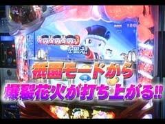 #485射駒タケシの攻略スロット�Z赤ドン雅/動画