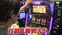 #603 射駒タケシの攻略スロット�Z/主役は銭形2/ハーデス/動画