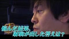 #624 射駒タケシの攻略スロット�Z/サラリーマン番長/まど☆マギ/動画