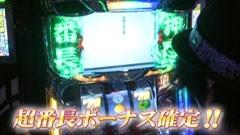 #627 射駒タケシの攻略スロット�Z/押忍!サラリーマン番長/動画