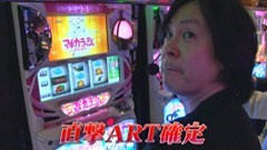 #639 射駒タケシの攻略スロット�Z/魔法少女まどか☆マギカ/動画