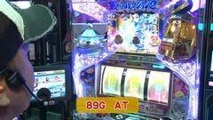 #26 旬速/戦国コレクション2/動画