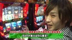 #65 旬速/ヱヴァンゲリヲン 魂を繋ぐもの/動画