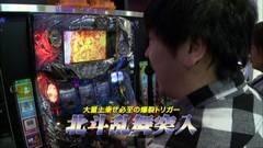 #695 射駒タケシの攻略スロットVII/沖ドキ/強敵/動画
