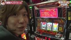 #26 最強コンビ/リノ/ハーデス/バジ絆/ハナビ/凱旋/動画