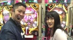 #73 WBC/シンフォギア/大海物語4/真・北斗無双/動画