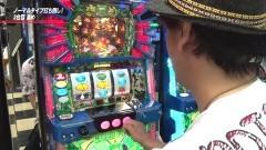 #824 射駒タケシの攻略スロットVII/貞子vs伽椰子/まめ/動画