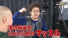沖と魚拓の麻雀ロワイヤル RETURNS 第220話/動画