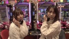 #96 WBC/P蒼天 双龍/義風堂々!!2/ひぐらし 廻/他/動画