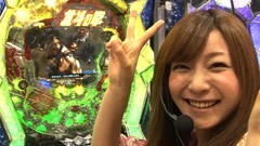 #15 WBC北斗の拳5/仮面ライダー/初代牙狼/動画