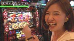 #6 MISSION/アナザーゴッドハーデス/動画