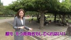 #9 MISSION/CR北斗の拳6 拳王/動画