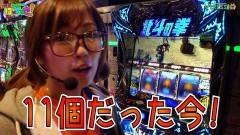 #32 はっちゃき/北斗の拳 修羅 前編/動画