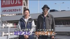 #3 パチバトS「シーズン3」/星矢 海皇/リノ/AKB勝利の女神/動画