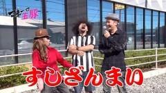 #13 マネ玉豚/P義風堂々/ゴールドマックス 限界突破!!!!!/動画