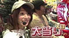 #74 WBC/大海物語4Withアグネス・ラム/動画