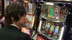 #15 シン太郎/押忍!サラリーマン番長/動画