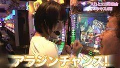 #29 ツキとスッポンぽん/パチスロ アラジンA�U/動画