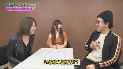 #195 ツキとスッポンぽん/番長3/ハナビ/ニューパルSPII/動画