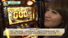 #1 フリーダム姉ちゃん/沖ドキ/凱旋/ツイドラ/政宗2/動画
