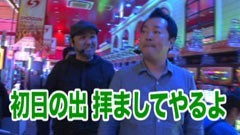 #138 木村魚拓の窓際の向こうに/中武一日二膳&無道X/動画