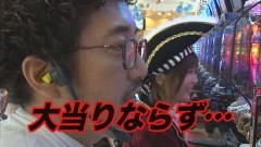 #12 船長タック5th/CRハーデス/獣王 覚醒/沖縄4桜/動画