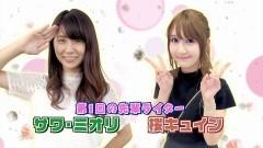 #1 ごちスロ様/沖ドキ/慶次 戦槍/CRハーデス/政宗2/動画