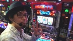 #85 ふらっと55/デビルマン/バーサス/動画
