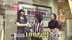 #30 マネメス豚2/地獄少女宵伽 設定付/北斗無双/動画