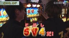 #96 スロじぇくとC/凱旋/ハーデス/動画