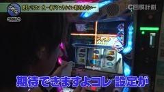#101 スロじぇくとC/Re:ゼロ/まどマギ/超AT美ら沖/政宗2/凱旋/動画