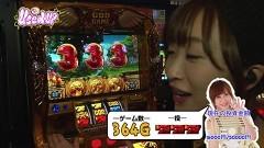 #480 極セレクション/凱旋/エウレカ3/動画