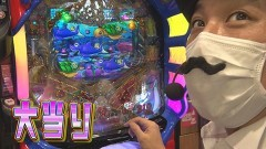#506 極セレクション/凱旋/スーパーリノMAX/動画