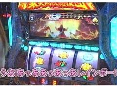 #30 パチスロ極セレクション_水瀬美香のスロってみっか豪炎高校/動画