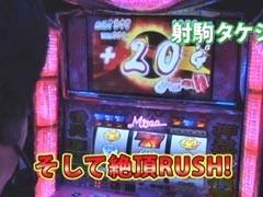 無料PV#32★極SELECTION/動画
