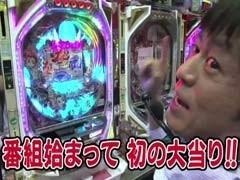 #3 ブラマヨ吉田のガケっぱち!!ポコ美/橋本武志(烏龍パーク)/動画