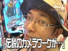 #205 ういちの放浪記/動画