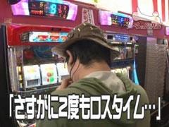 #216 ういちの放浪記/トロピカーナ/動画