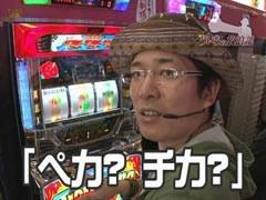 #217 ういちの放浪記/トロピカーナ/動画