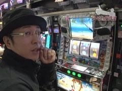 #220 ういちの放浪記/キュインぱちすろ 南国育ち/動画