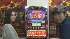 #80 極セレクション_こーじと八代ひとみの新台解説!/アナザーゴッドハーデス/動画