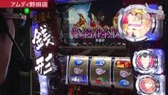 #278 ういちの放浪記/主役は銭形/動画
