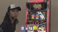 #122 極セレクション/新生サラリーマン金太郎/動画