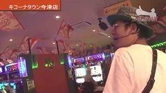 #302 ういちの放浪記/動画