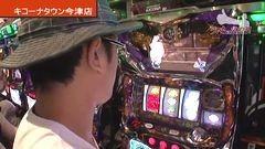 #303 ういちの放浪記/動画