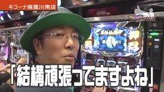#306 ういちの放浪記/動画