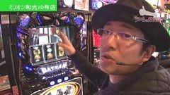 #312 ういちの放浪記/動画