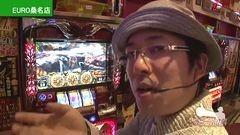#320 ういちの放浪記/動画