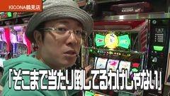 #324 ういちの放浪記/動画