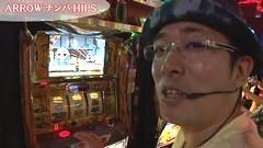 #338 ういちの放浪記/動画